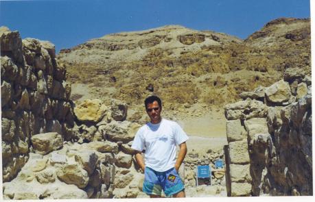 Kumran, Νεκρά Θάλασσα